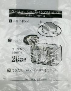 NEC_0896-1.jpg