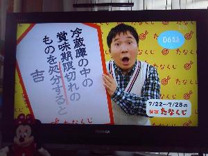 NEC_2112.JPG