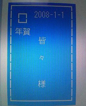 200712312223000_2