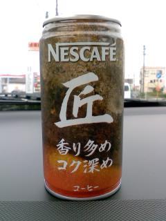 本日の缶コーヒー